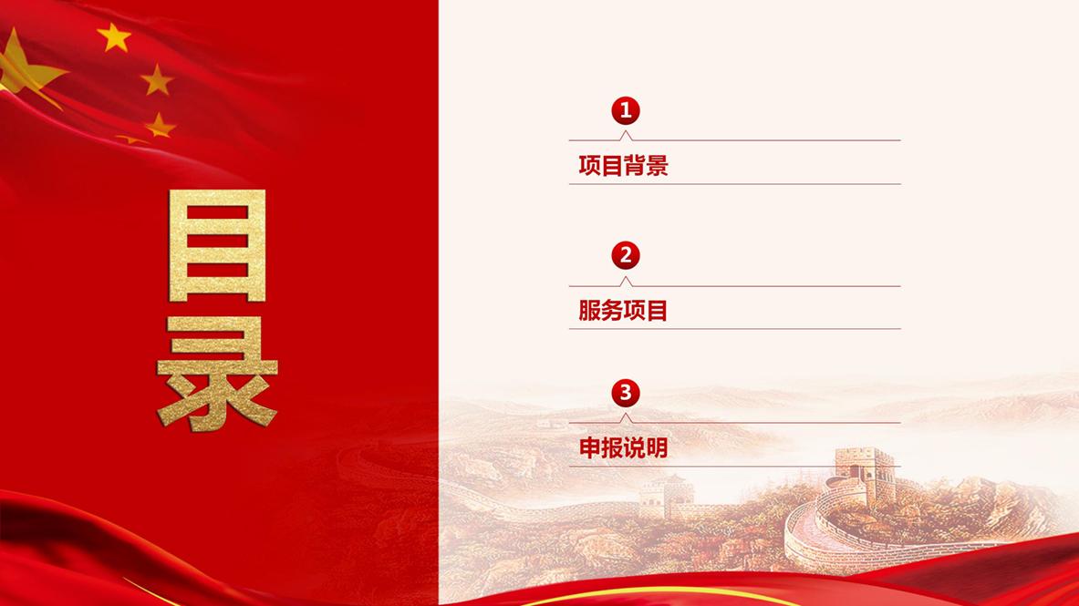 品牌强国示范工程2020-06-20_02.jpg