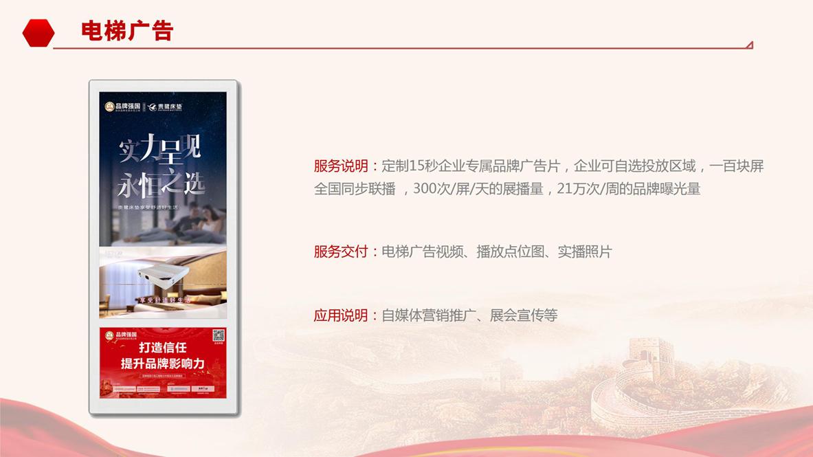 品牌强国示范工程2020-06-20_32.jpg