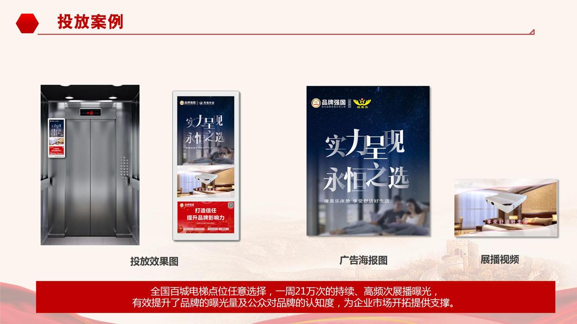 品牌强国示范工程2020-06-20_33.jpg
