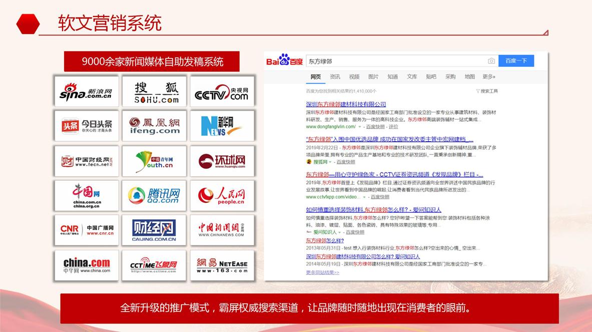 品牌强国示范工程2020-06-20_35.jpg