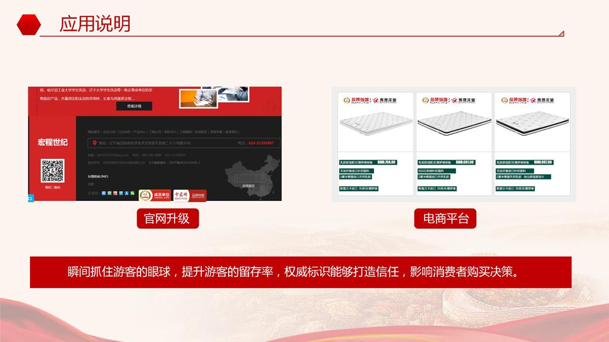 品牌强国示范工程2020-06-20_47.jpg