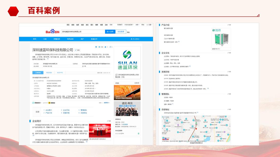 品牌强国示范工程2020-06-20_51.jpg
